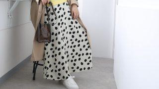 ぽっちゃりさんに似合うスカートはここでゲット!おすすめブランド5選