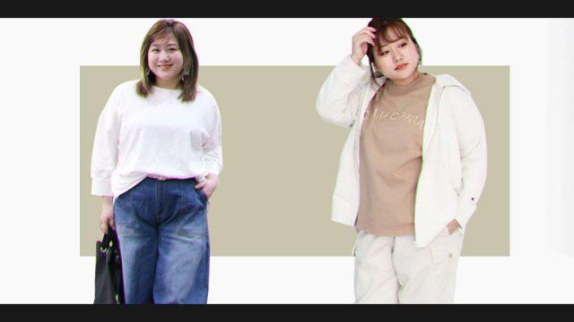 ぽっちゃりさんにおすすめの春のTシャツコーデ|体型を隠すおすすめアイテムも紹介