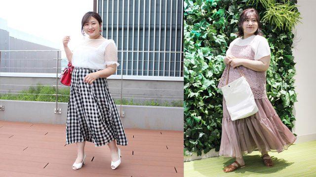 夏もロングスカート!体型をカバーして涼しいぽっちゃりさん向けスカートコーデは?