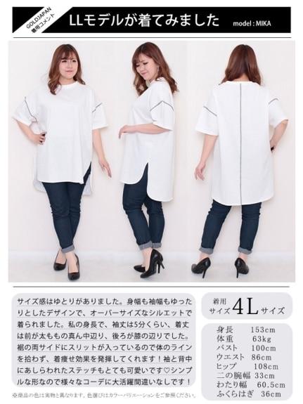 オーバーサイズのTシャツチュニック
