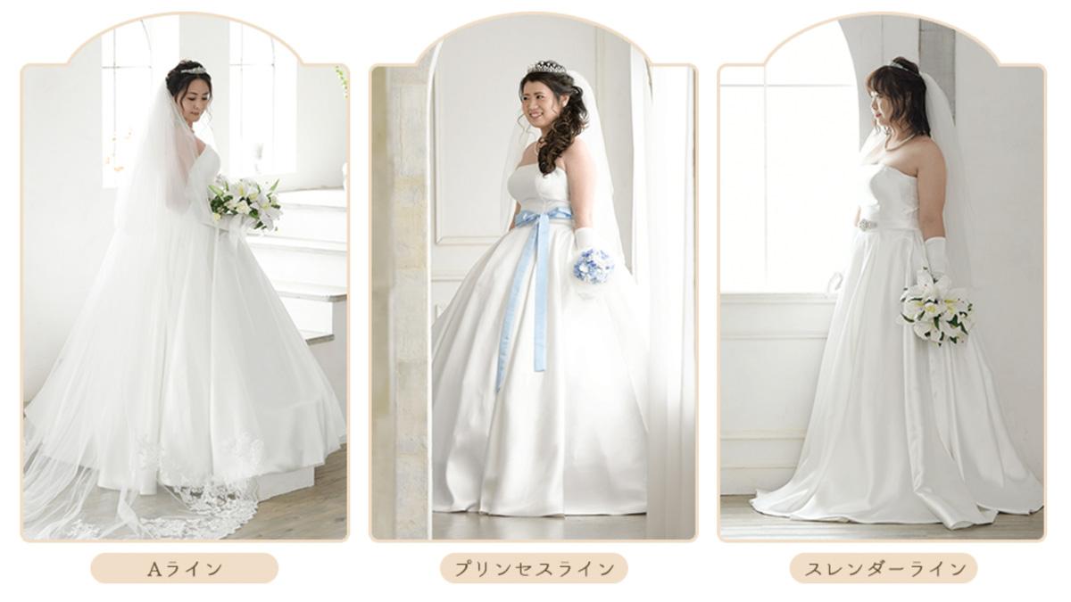 アリアンサ×Alinomaの組み合わせが選べるウェディングドレス