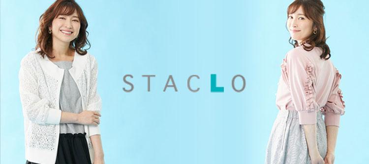 STACRO【スタクロ】のきれいめフェミニンコーデ