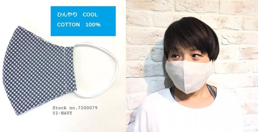 ぽっちゃりブランドの夏マスク