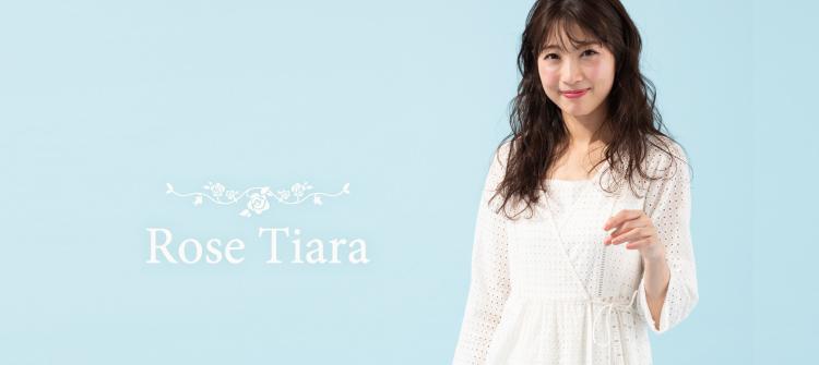 Rose Tiara【ローズティアラ】の大人フェミニンコーデ