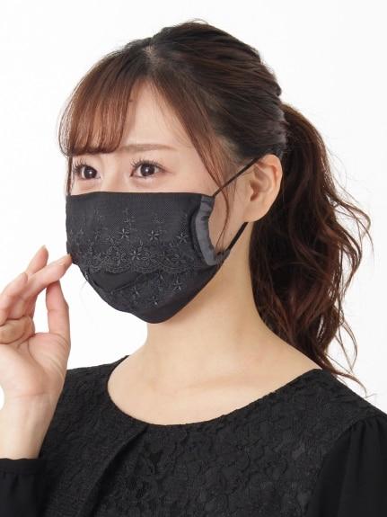 マスクカバーにもなるフォーマルファッションマスク
