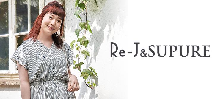 Re-J&supure【リジェイアンドスプル】のカジュアルフェミニンコーデ