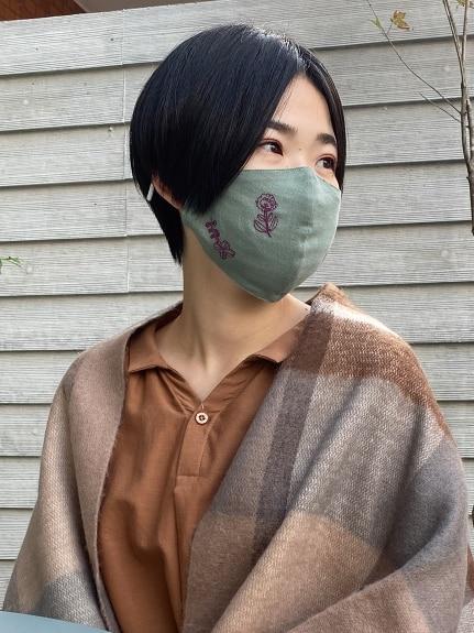 【洗えるマスク・接触冷感・消臭効果・抗菌効果・紐長さ調整可能】フラワーダンス刺繍マスク