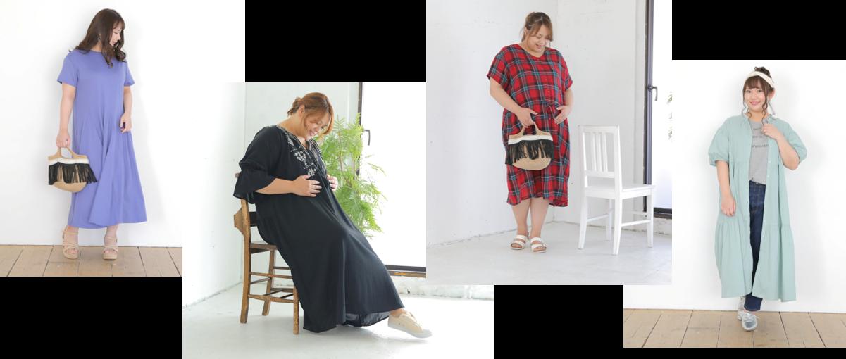 月齢別のファッション選びのポイント(初期、中期、後期、授乳期)