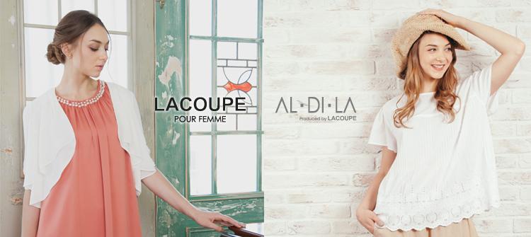LACOUPE/AL DI LA (ラ・クープ/アルディラ)