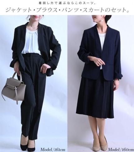 大きいサイズ レディース ビッグサイズ ビジネスフォーマルスーツパンツ&スカート4点セット