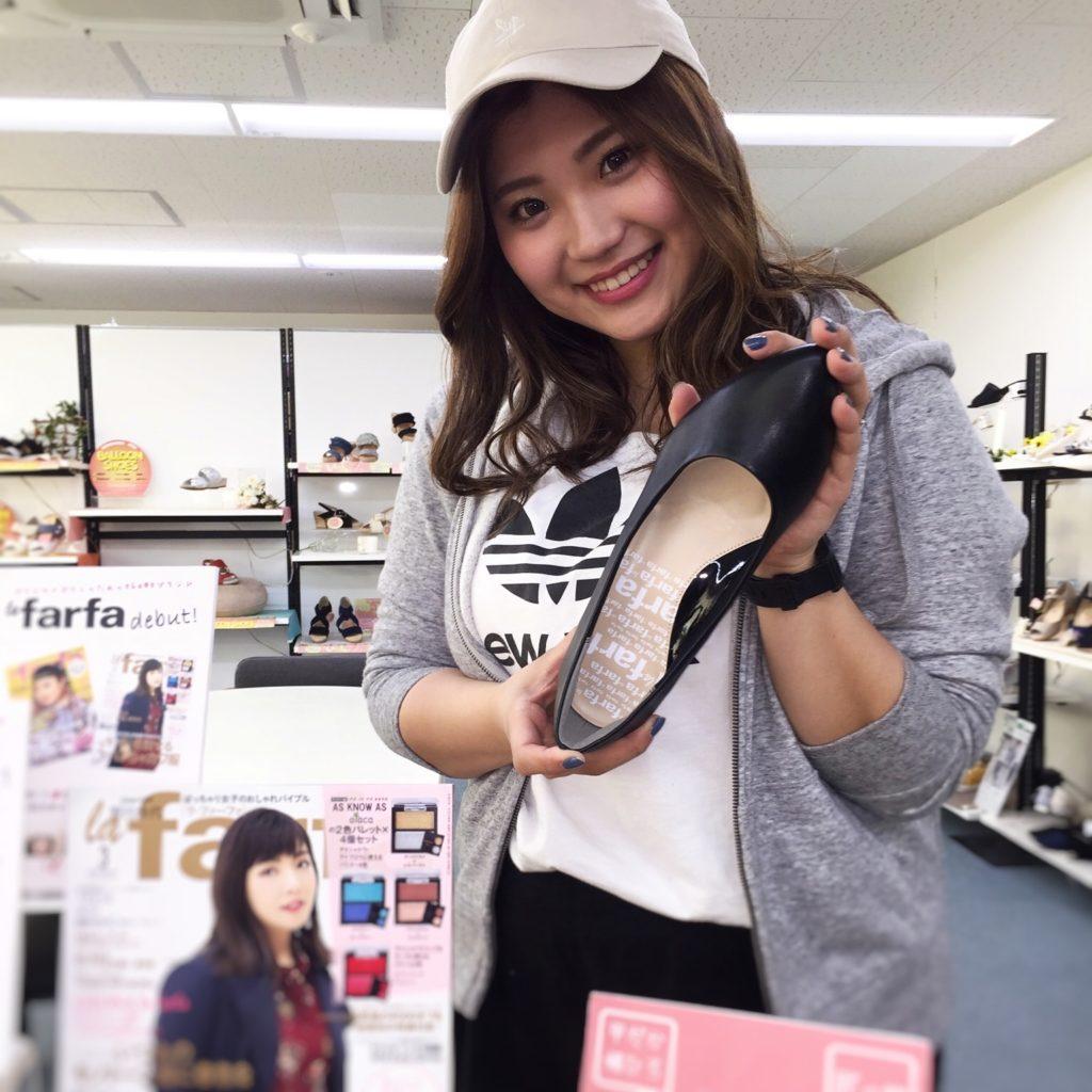ラファーファモデルさんが自分が欲しい靴をプロデュース